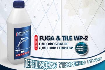 FUGA & TILE PROTECTOR WP-2